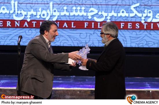 مراسم اختتامیه سی ویکمین جشنواره فیلم فجر