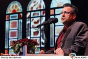 شمقدری در مراسم تجلی اراده ملی سی و یکمین جشنواره فیلم فجر