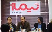 عباس کریمی عباسی، علیرضا اسدی و سید احمد حسینی در نشست نشر نیماژ