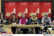 نشست خبری نمایش « شام با دوستان» به کارگردانی آیدا کیخایی