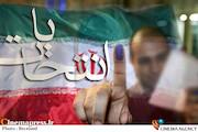 ۴۰۰ خبرنگار خارجی در انتخابات مجلس