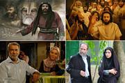 یوسف پیامبر-مختار-روز حسرت