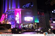 آغاز طرح نمایش فیلمهای سینمایی در ماه مبارک رمضان در سینما آزادی