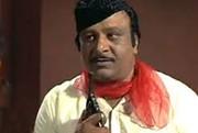 جادیش راج