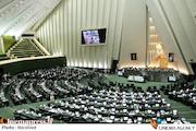 مجلس شورای اسلامی*