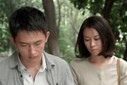 شیو ین جی
