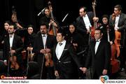 کنسرت سالار عقیلی به رهبری بردیا کیارس
