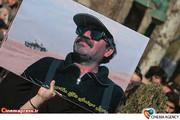نمایی از مراسم تشییع  « رسول ملاقلی پور» کارگردان سینمای ایران