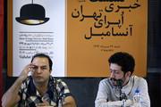 نشست خبری آنسامبل اپرای تهران