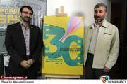 رونمایی از پوستر جشنواره درنشست خبری سی و امین جشنواره فیلم کوتاه تهران