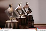 آرم جشنواره فیلم کودک و نوجوان*