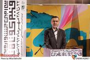 ایوبی در مراسم افتتاحیه سی امین جشنواره بین المللی فیلم کوتاه تهران