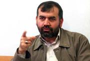 حسین نیرومند