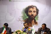 نخستین جایزه ادبی سلمان سلام