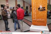 حاشیه های هفتیمن جشنواره سینما حقیقت
