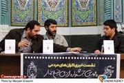 نشست خبری  فیلم مردمی عمار