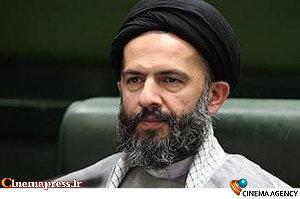 سید علی طاهری سخنگوی کمیسیون مجلس