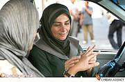 به تهران خوش آمدید