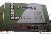 سینما آفریقا