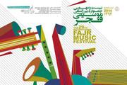پوستر بیست و نهمین جشنواره موسیقی فجر
