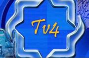 شبکه 4