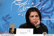 هایده صفی یاری در نشست خبری فیلم «تمشک»در جشنواره فیلم فجر