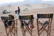 فیلم سینمایی 33 به کارگردانی ریگن
