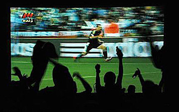 تماشای فوتبال در سینما*