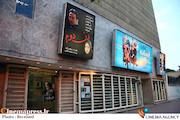 سینما عصرجدید