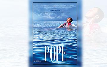 پوستر فیلم پاپ