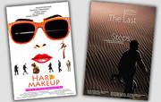 پوستر فیلم های آرایش غلیظ و پنجاه قدم آخر