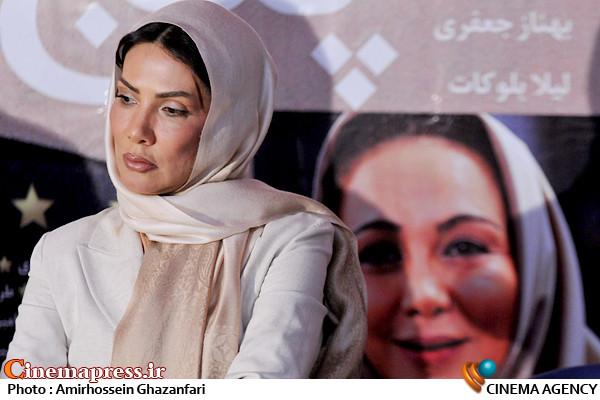 مهشید افشارزاده در نشست خبری فیلم سینمایی پنج ستاره