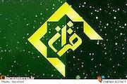 شبکه قرآن سیما
