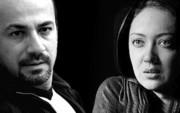 فیلم سینمایی چهارشنبه 19 اردیبهشت