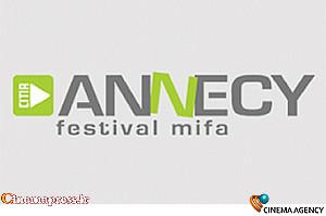 جشنواره انیمیشن انسی فرانسه