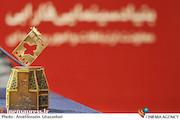 نشست خبری بیست و هشتمین جشنواره بین المللی فیلمهای کودکان و نوجوانان