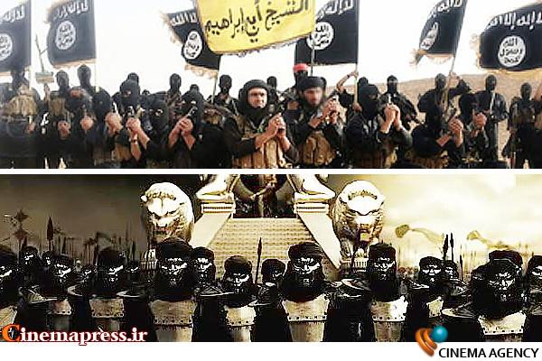 داعش-فیلم 300