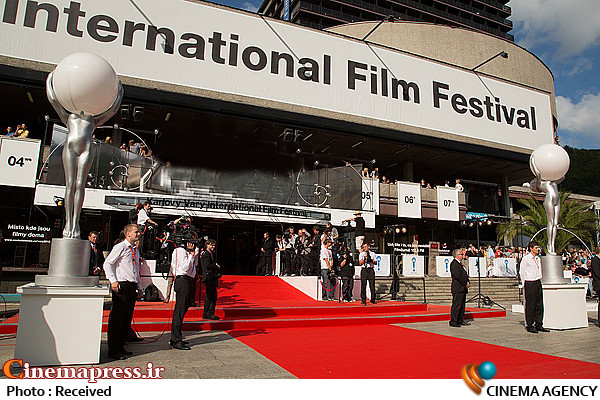 جشنواره بین المللی فیلم کارلوویواری