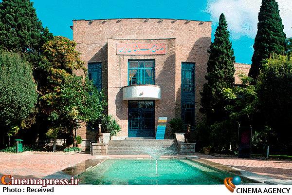 سر در خانه هنرمندان ایران*