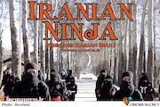 «نینجای ایرانی» به جشنواره جکسون ویل آمریکا راه یافت