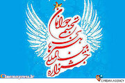 آرم جشنواره هنرهای تجسمی جوانان*