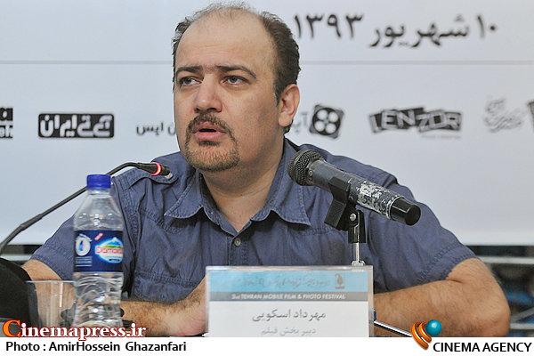 مهرداد اسکویی در نشست خبری دومین جشنواره فیلم و عکس همراه تهران