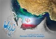 یاهو در تسخیر انیمیشن ایرانی!