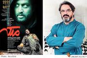 حسین علیزاده- فیلم ملکه
