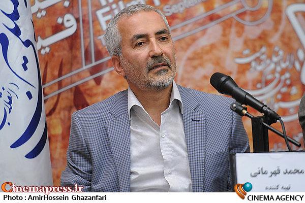 محمد قهرمانی در سیزدهمین جشنواره بین المللی فیلم مقاومت