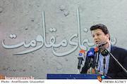 محمد خزاعی*