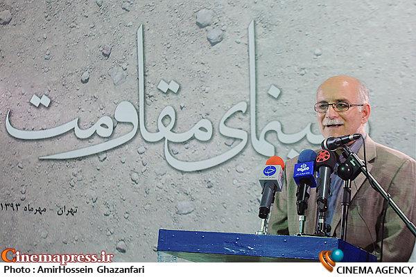 محمدرضا شرف الدین در رونمایی از مجموعه آثار برگزیده «سینمای مقاومت»