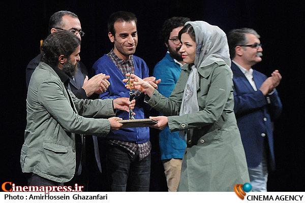اختتامیه سی و یکمین جشنواره بین المللی فیلم کوتاه تهران