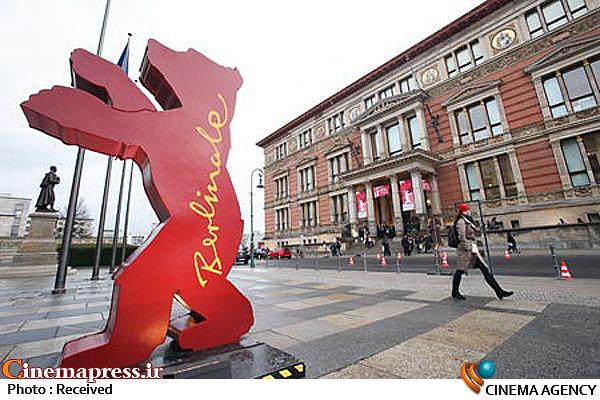 جشنواره برلین*