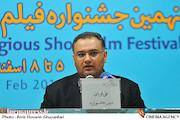 علی قربانی در نشست خبری نهمین جشنواره فیلم دینی رویش